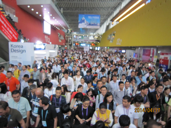 Agico Group in 115th canton fair